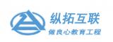 西安纵拓互联IT教育