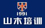 西安中软国际教育
